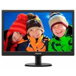 Монитор Philips 193V5LSB2/10